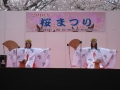 桜まつり(浦安の舞)