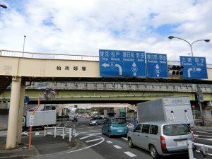 写真:現在の呼塚交差点の画像