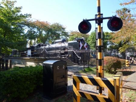 kashiwa-nishiguti-daiiti-park
