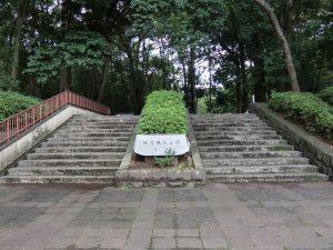 masuojousi-park